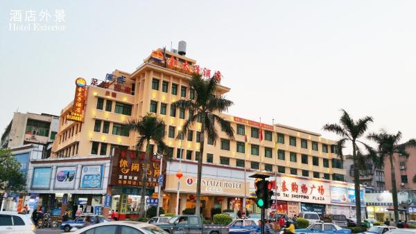 Hotel Pictures: Jin Tai Zi Hotel, Doumen