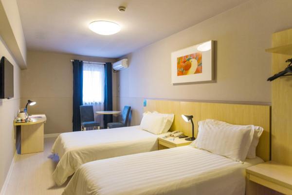Hotel Pictures: Tangshan, Magnolia Hotel, Tangshan
