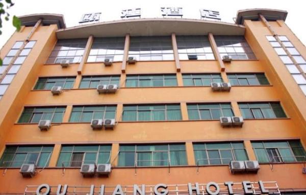 Hotel Pictures: Yiwu Oujiang Hotel, Yiwu