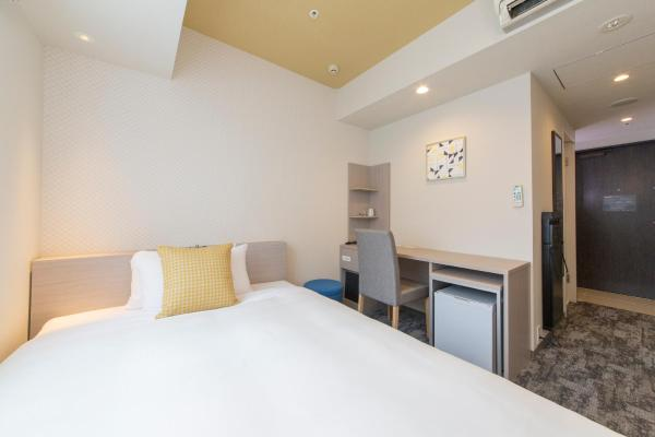 Moderate Double Room with Small Double Bed - Smoking