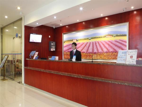 Hotel Pictures: Hanting Express Guangzhou Zengcheng Phoenix Town, Zengcheng
