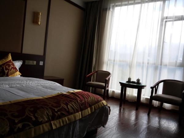 Hotel Pictures: Mingzhu Hotel, Diqing