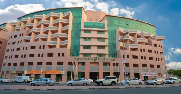 Fotografie hotelů: , Dubaj