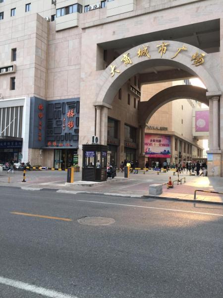 Hotel Pictures: Panjin Lanse Kangqiao Apartment, Panjin