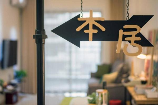 Hotel Pictures: Bon Jour, Xiamen