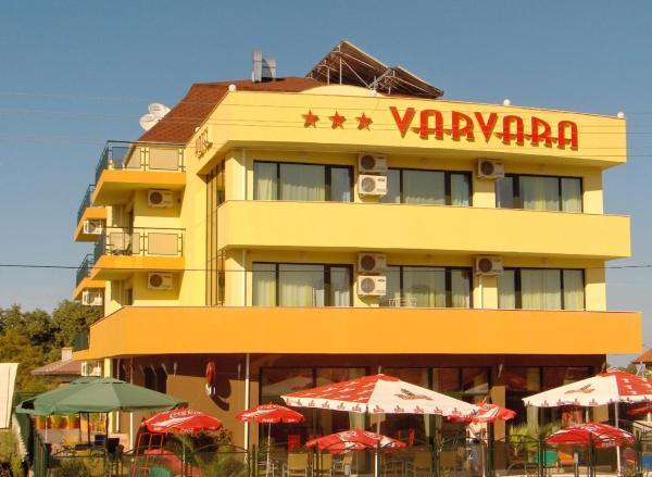 Fotos del hotel: Hotel Varvara, Varvara