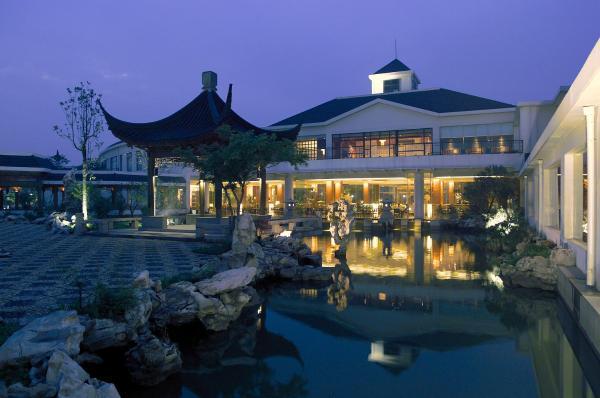 Hotel Pictures: Jinling Resort, Jiangning
