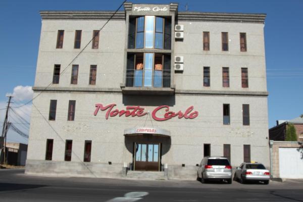 Fotografie hotelů: , Jerevan