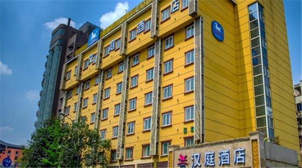 Hotelbilleder: Hanting Express Chengdu Xinan Jiaoda, Chengdu