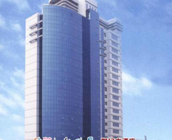 Hotel Pictures: Century Hotel, Jiaozhou