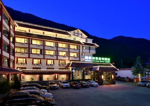 Hotel Pictures: Gangwei Ruiyi Resort, Jiuzhaigou