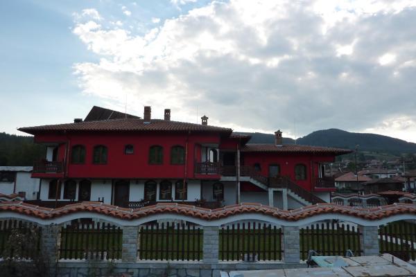 Fotos de l'hotel: Guest House H Dzhogolanov, Koprivshtitsa