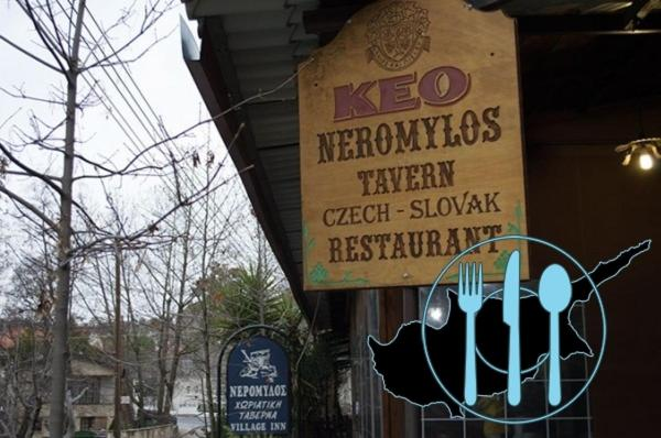 Hotel Pictures: Neromilos B&B, Pera Pedi