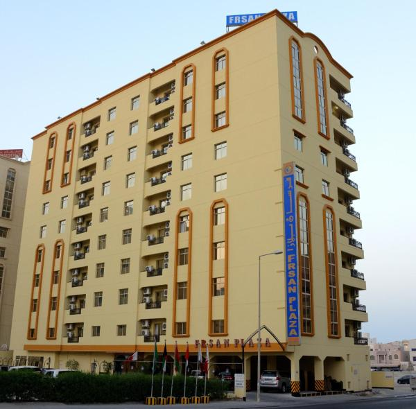Hotel Pictures: Frsan Plaza, Juffair