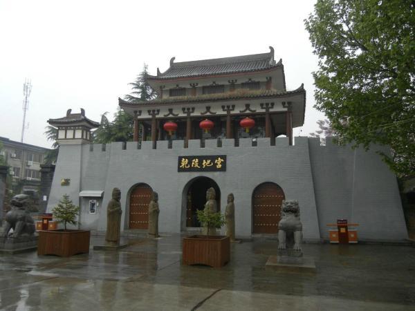 Hotel Pictures: Jin Bai He Business Hotel, Xianyang