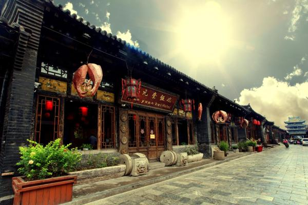 Hotel Pictures: Pingyao Tianyuankui Hotel, Pingyao