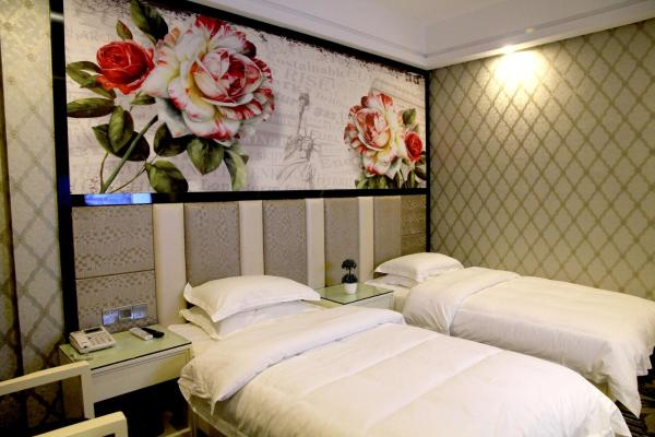 Hotel Pictures: Aoti Hotel, Yiwu