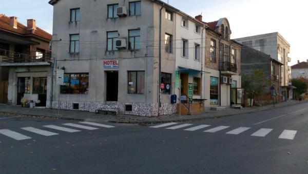 "Hotel Pictures: Hotel ""Iglika"", Elkhovo"