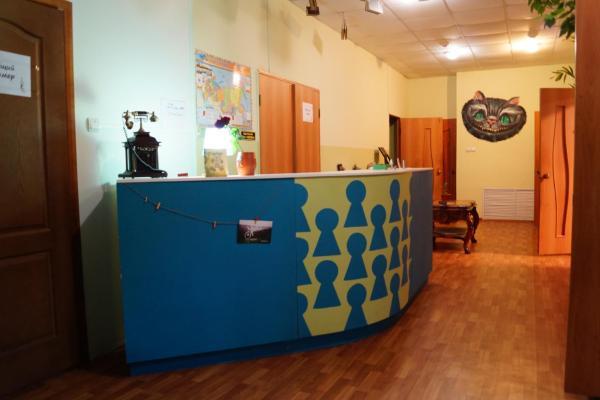 Hotelfoto's: Hostel Cheshier, Jekaterinaburg