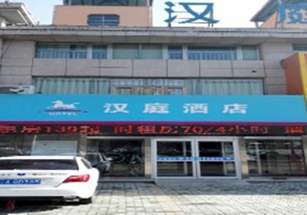 Hotel Pictures: Hanting Express Yinchuan South Bus Station, Yinchuan