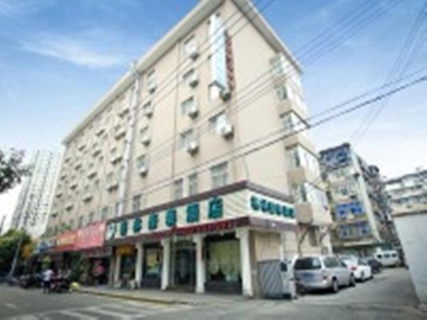 Hotel Pictures: GreenTree Inn Jiangsu Nanjing Confucius Temple South Taiping Road Express Hotel, Nanjing