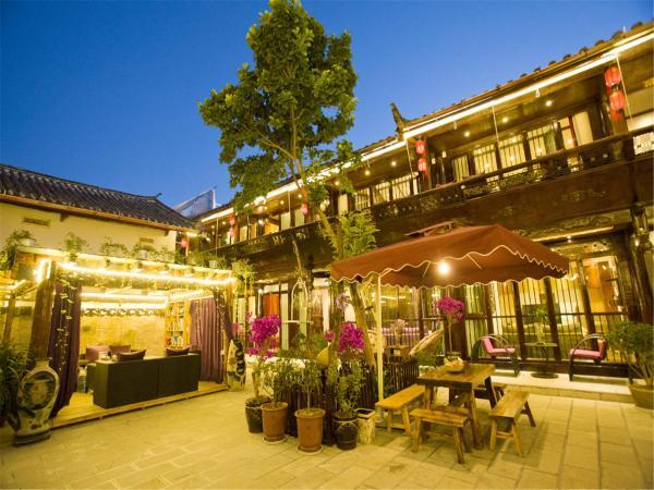 Hotel Pictures: Lijiang Happy Yufu Inn, Lijiang