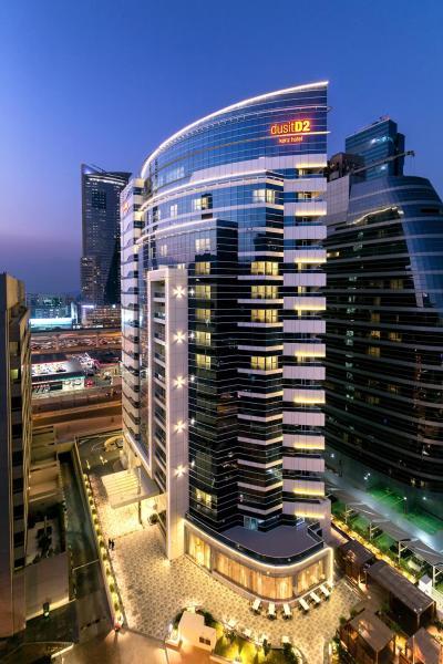 Fotos del hotel: Dusit D2 Kenz Hotel Dubai, Dubai