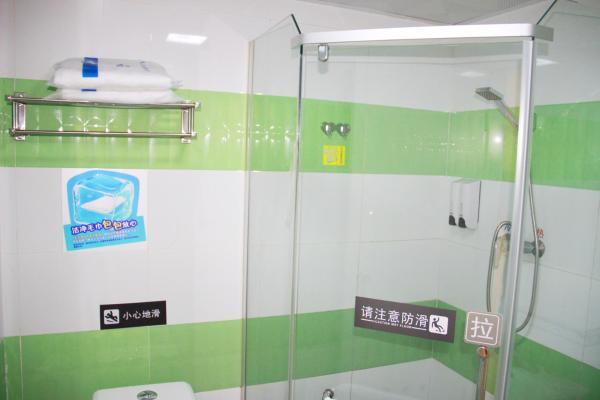 Hotel Pictures: 7Days Inn Guangzhou Yonghe Bus Station, Zengcheng