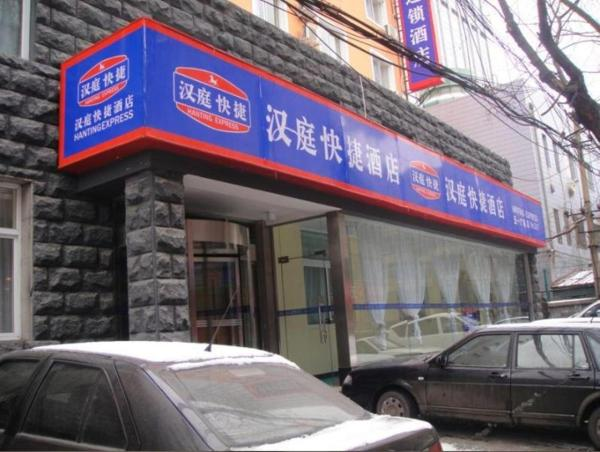 Φωτογραφίες: Hanting Express Taiyuan Wuyi Square, Taiyuan