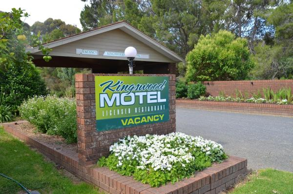 酒店图片: Kingswood Motel, Tocumwal