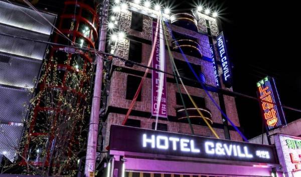 Zdjęcia hotelu: CnVill Hotel, Anyang