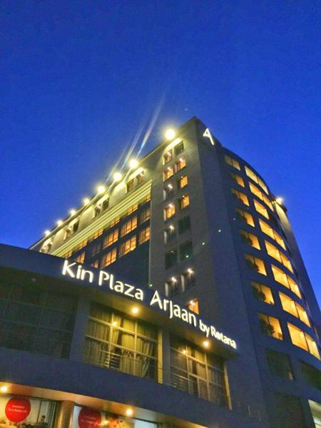 Hotel Pictures: Kin Plaza Arjaan by Rotana, Kinshasa