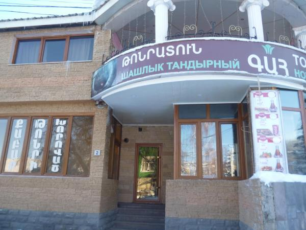酒店图片: Tonratun Hotel, Tsaghkadzor