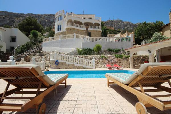 Hotel Pictures: MAR23J, La Canuta