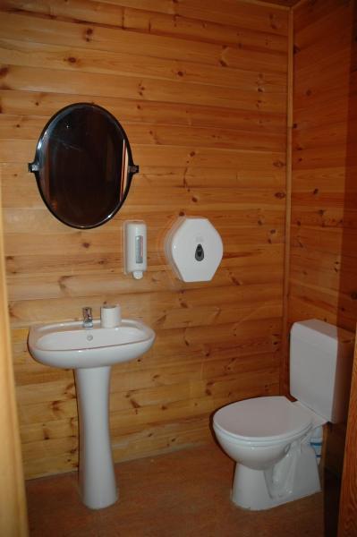 Foto Hotel: Chambres Le Domaine, Bilstain