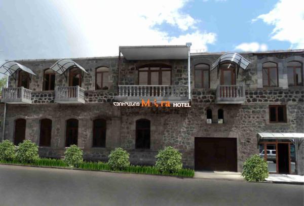 酒店图片: Hotel MIRA, Goris