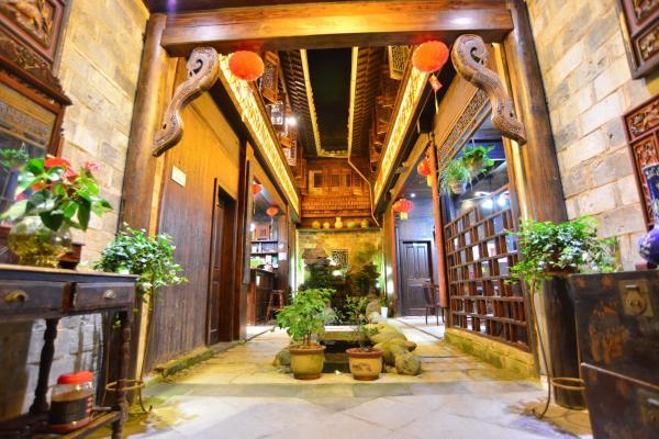 Hotel Pictures: Huangshan Hongcun Ten Rooms Inn, Yi