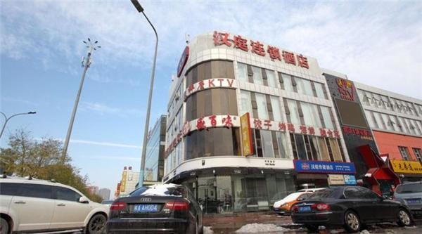 Hotel Pictures: Hanting Express Beijing Huilongguan, Changping