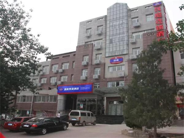 Hotel Pictures: Hanting Express Tianjin Jixian Drum Tower, Jixian