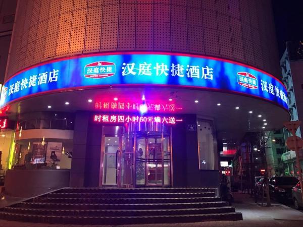 Fotos del hotel: Hanting Express Taiyuan Guomao, Taiyuan