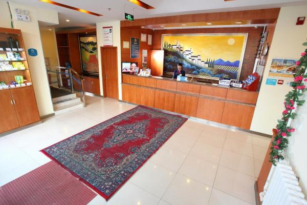 Hotel Pictures: Hanting Express Beijing Qijia Weilai Science and Technology City, Changping