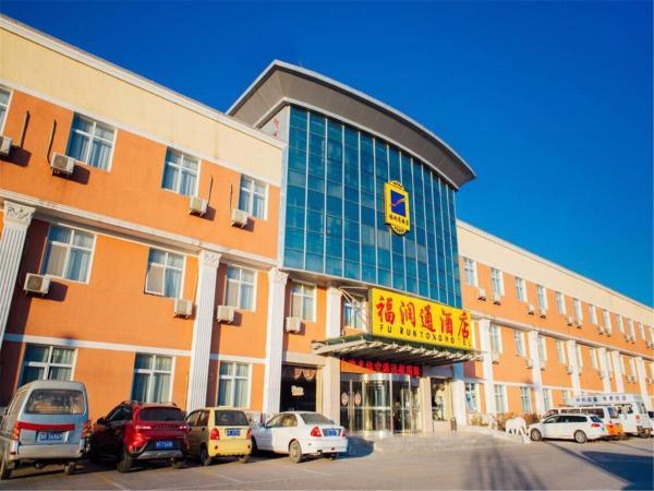 Hotel Pictures: Beijing Capital Airport Fu Run Tong Hotel Xin Guo Zhan Branch, Shunyi