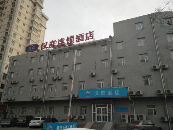 Hotel Pictures: Hanting Express Langfang Wanda Square, Langfang