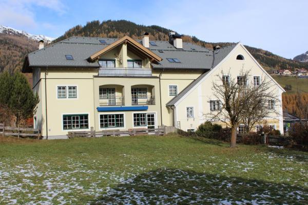 Φωτογραφίες: Familiengasthof Pirkerwirt, Rennweg