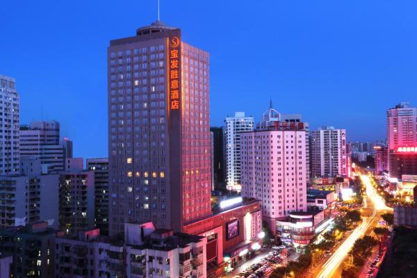 Hotel Pictures: Haikou BaofaShengyi hotel, Haikou