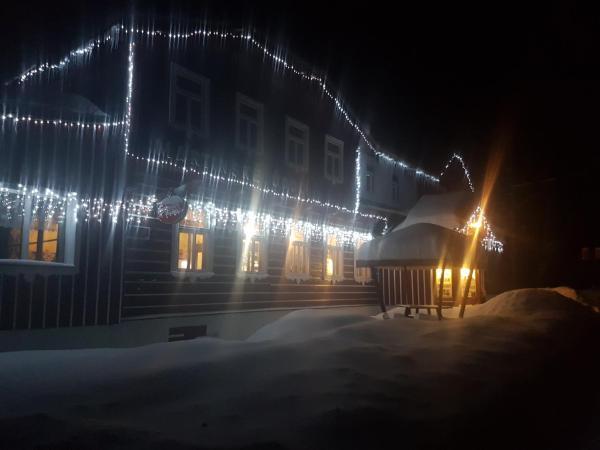 Hotel Pictures: Pension Martinské údolí, Kořenov