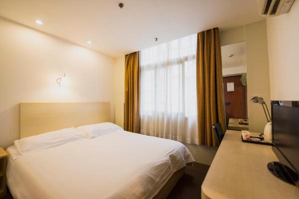 Hotel Pictures: Motel Shanghai Chongming Bayi Road Pedestrian Street, Chongming