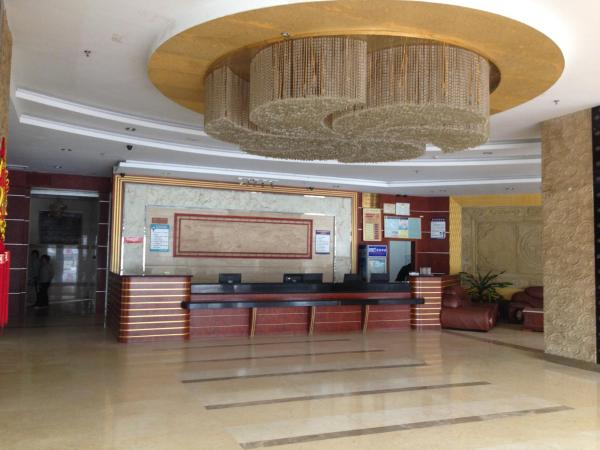 Hotel Pictures: Yiting Business Hotel, Quanzhou
