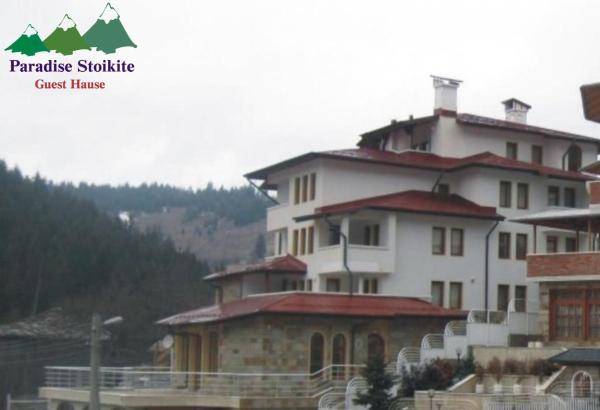 ホテル写真: Paradise Stoikite, Stoykite