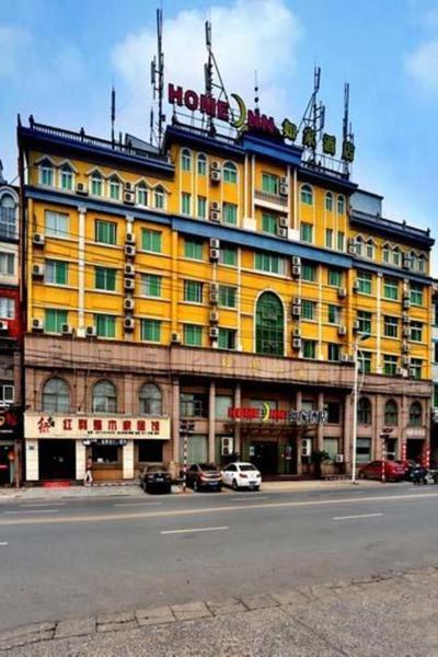 Hotel Pictures: Home Inn Lin'An Qianwan Street, Linan